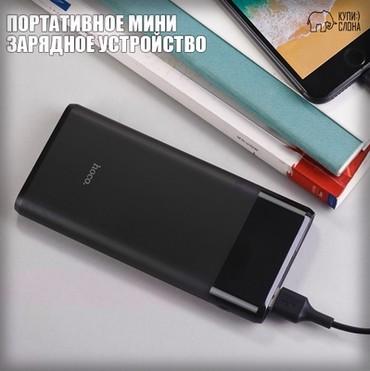 кабели синхронизации aspor в Кыргызстан: ПОРТАТИВНОЕ МИНИ ЗАРЯДНОЕ УСТРОЙСТВО «HOCO B35D» (5000MAH)Черное
