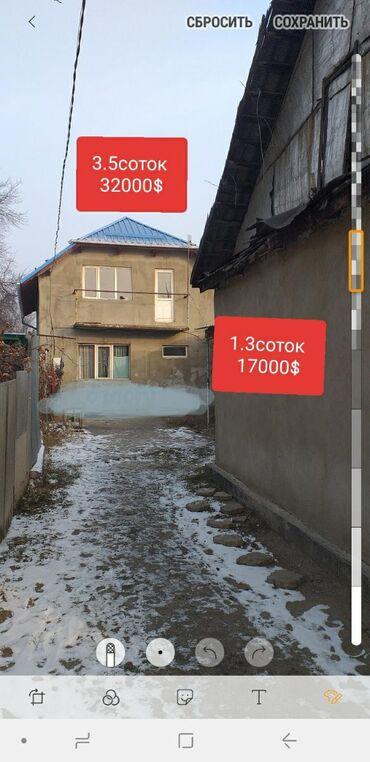 Продам Дом 146 кв. м, 4 комнаты