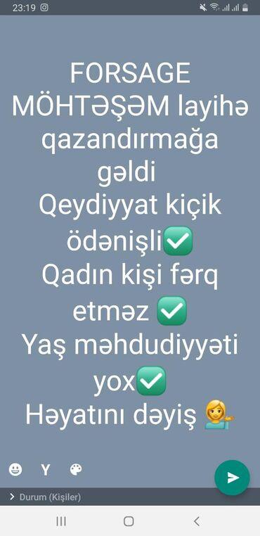 İş Bərdəda: Şəbəkə marketinqi məsləhətçisi