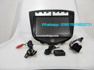 JAC J4 Car audio radio update android GPS navigation camera in Kathmandu - photo 5