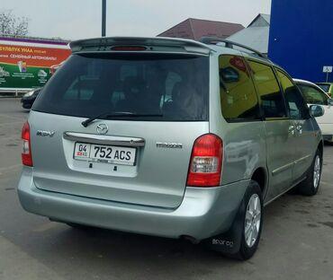 турбина бишкек in Кыргызстан | АВТОЗАПЧАСТИ: Mazda MPV 2 л. 2003 | 247000 км