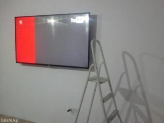 Установка телевизора на любую стену в Бишкек
