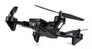 Спорт и хобби - Арчалы: Купить дрон Двухкамерный складной квадрокоптер +БЕСПЛАТНАЯ ДОСТАВКА