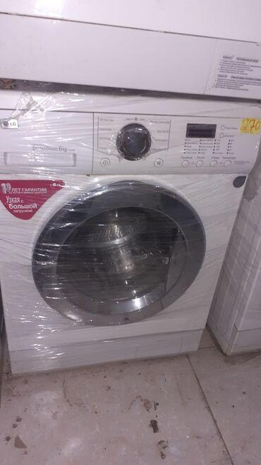 Vertical Avtomat Washing Machine Atlant 5 kq