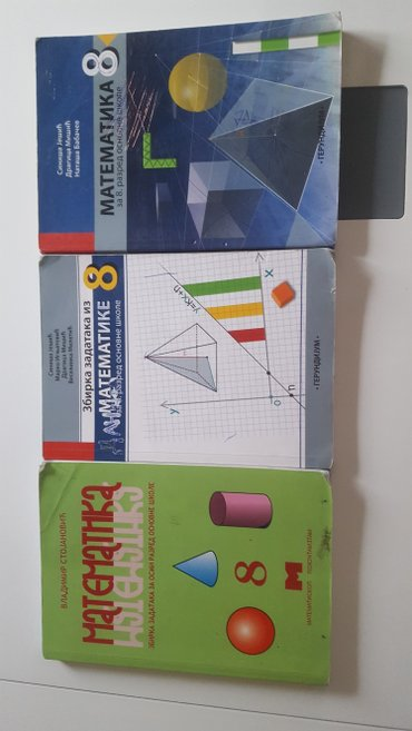 Matematika i zbirka iz matematike za 8.razred GERUNDIJUM u dobrom - Lajkovac