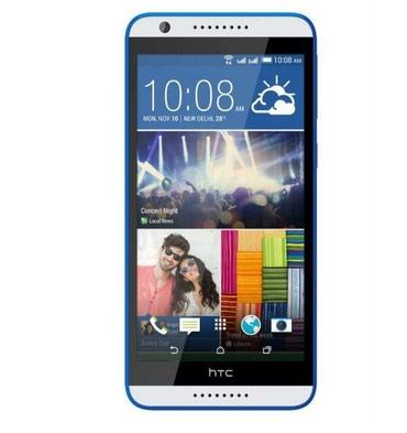 Bakı şəhərində HTC 820 Desire yaxşi veziyyetde, cizigi olsun bele yoxdu, tək