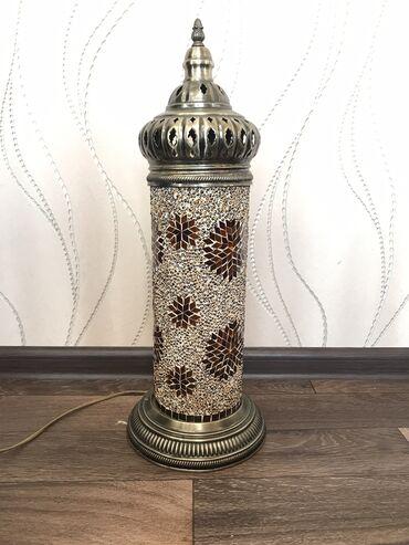 Восточная лампа, которая добавит загадочности в ваш дом)) Торг