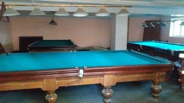 Спорт и отдых в Джалал-Абад: Продам бильярдный стол, комплект стульев и столов.В связи с продажей