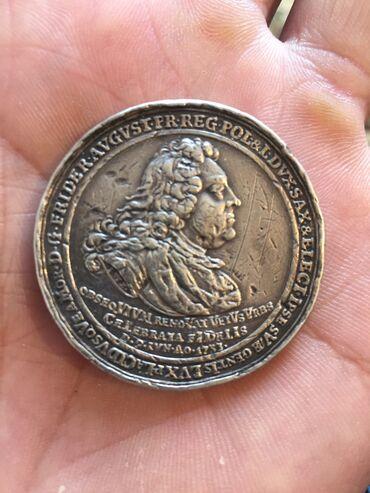 26 elan | İDMAN VƏ HOBBI: Gümüş 1733 cür il saksoniya pulu üzərində naziy qat qızıl olub kimin