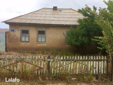 Недвижимость - Боконбаево: Продается дом. Иссык-Куль, с. Боконбаево (южный берег), ул