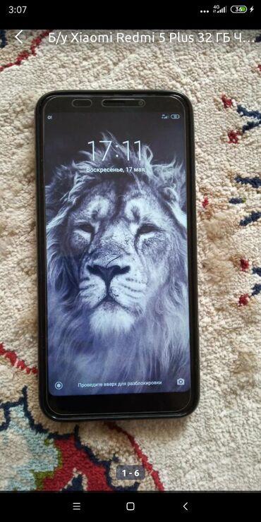 Новый Xiaomi Redmi 5 Plus 64 ГБ Черный