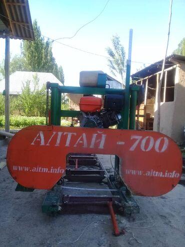 Услуги - Ала-Бука: Оборудование для бизнеса