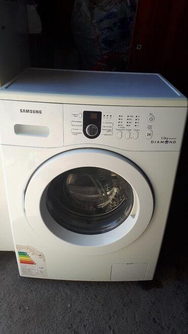www megatao kg в Кыргызстан: Фронтальная Автоматическая Стиральная Машина Samsung 5 кг