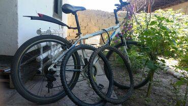 """Велосипед фирмы """"ZEPAR"""" оригинал. Алюминиевая рама . Размер колес"""