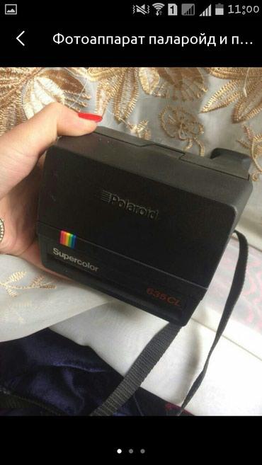 Фотоаппарат сразу 2 всего за 700 в Бишкек