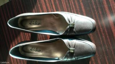 Novo! Kozne tamno braon Ćiko cipele,nisu nosene,broj 41. Visina - Pozega