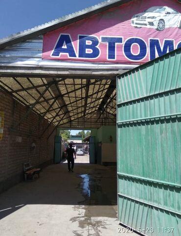 Продаётся магазин + автомойка + вулканизация +сто  Адрес: нижняя Ала А