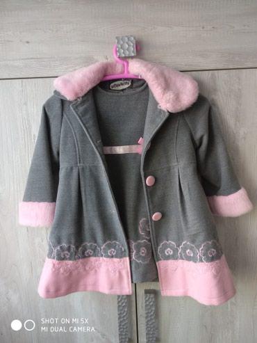 Пальто и платье тепленькое . Написано в Бишкек