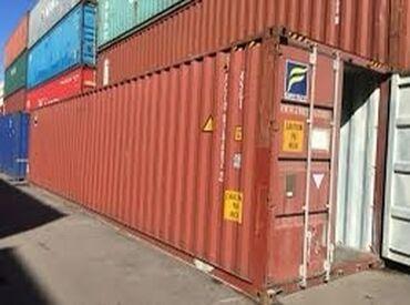 узи коленного сустава бишкек in Кыргызстан   ОБОРУДОВАНИЕ ДЛЯ БИЗНЕСА: Скупаем 40 45 футовые морские контейнера !