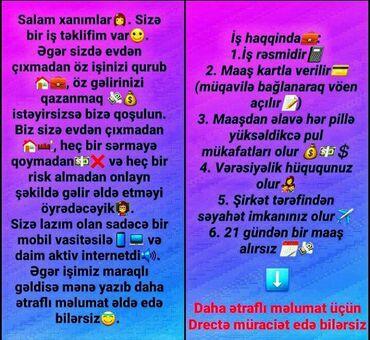 İş - Azərbaycan: Marketoloq. İstənilən yaş. Natamam iş günü