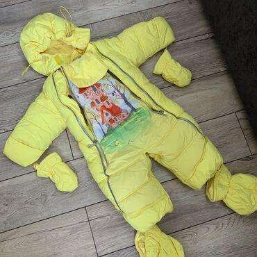 кокон для новорожденных бишкек in Кыргызстан   ДРУГИЕ ДЕТСКИЕ ВЕЩИ: Комбинезон, кокон, трансформер 68 см 900сом новый