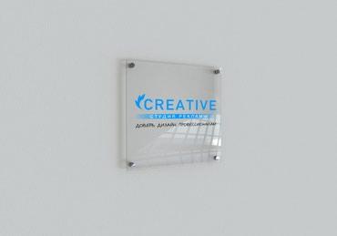 """Студия рекламы """"CREATIVE"""" в Бишкек"""