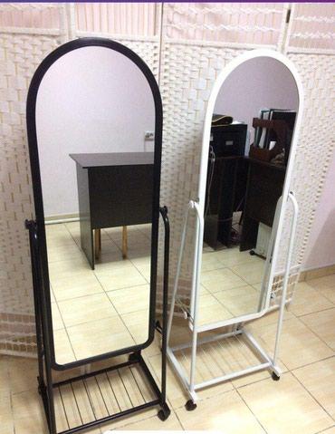 Зеркало напольное с колёсиками ( белый, черный) в Бишкек