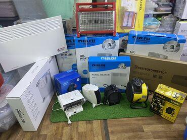 секции дзюдо в бишкеке in Кыргызстан   СПОРТИВНАЯ ФОРМА: Обогреватели,электроконвекторы,пушки,ветродуи,инфокрасные обогреватели