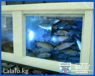 Компания «Aqua Plast» занимается в Бишкек
