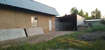 skachat muzhskuju odezhdu dlja sims 3 в Кыргызстан: Продам Дом 55 кв. м, 3 комнаты