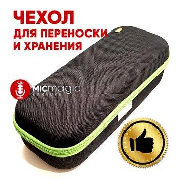 Уважаемые друзья!!! в продажу в Бишкек