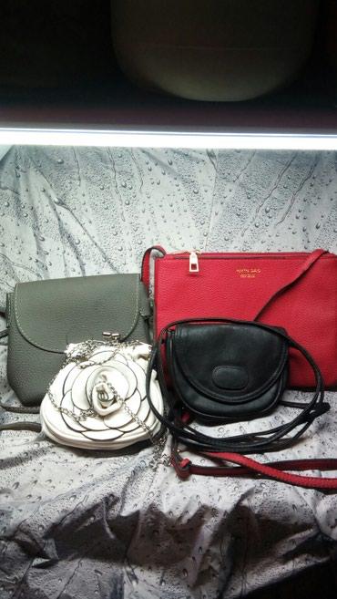 Женские сумки по 300с в Бишкек