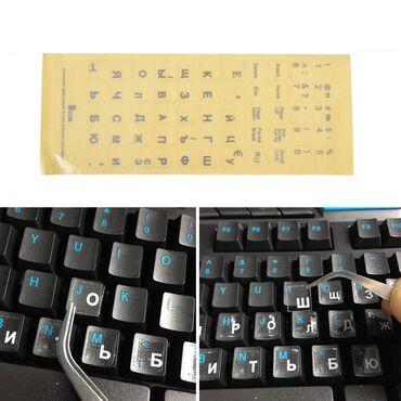 туалетный столик с подсветкой бишкек в Кыргызстан: Для MACBOOK ов, для клавиатуры с подсветкой !!!!!! огонь  Прозрачные Р