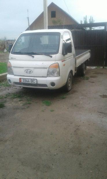 Озёрный,Мурас ордо Porter такси!!!! в Бишкек
