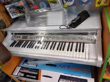 flas - Azərbaycan: Piano elektron Miles 5 Oktava flas kartlı pedal çıxışı