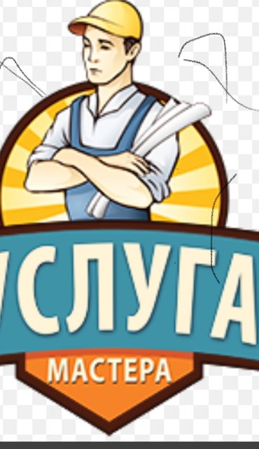 сложности в Кыргызстан: Ваш сантехник 24часа работа любой сложност сантехничиские сварчное