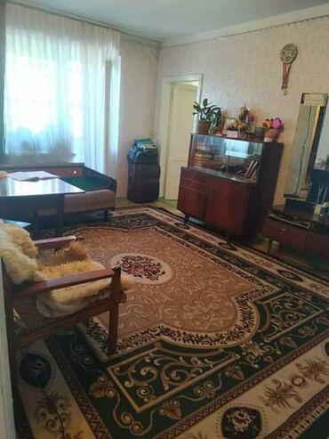 продам дом дешево срочно в Кыргызстан: Продается квартира: 3 комнаты, 51 кв. м