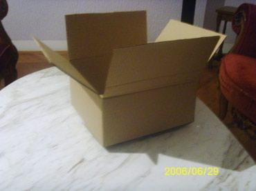 Kartonska kutija od troslojnog kartona dimenzije: D/S/V--20x20x10cm - Beograd