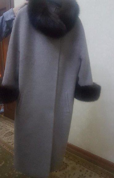 palto shikarnoe в Кыргызстан: Женские пальто