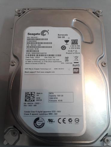 жесткие диски гонконг в Кыргызстан: Продаю жесткий диск  500гб