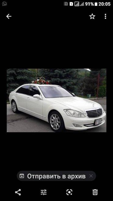 Яндекс такси каракол - Кыргызстан: | По городу Легковое авто | 4 мест