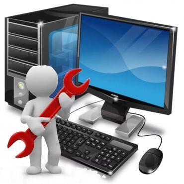 3746 объявлений: Ремонт   Ноутбуки, компьютеры