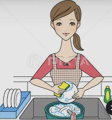 Посудомойки. Без опыта. Полный рабочий день. Таш-Рабат ТРЦ