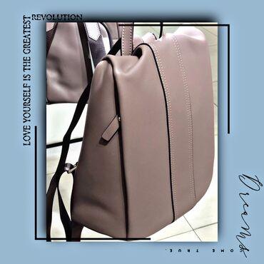 Женский рюкзак  Ультрамодный рюкзак   Женские сумкиженская сумка .Е