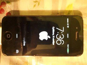 Продаю iphone 4s black памят 32г сост отл  в Ош