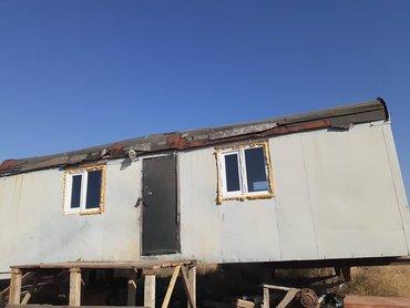 жилые вагончики бу в Кыргызстан: Вагон.Вагон. 21 м кв. Продаю строительный вагон в хорошем состояние.Ок