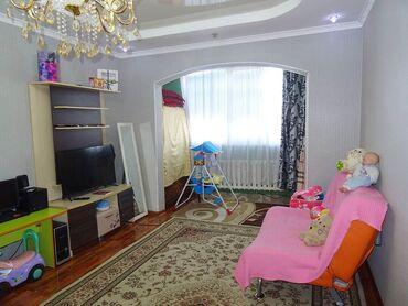 биндеры comix для дома в Кыргызстан: Продается квартира: 1 комната, 45 кв. м