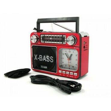 Радиоприемник Meier Audio M-U36Технические характеристикиТип