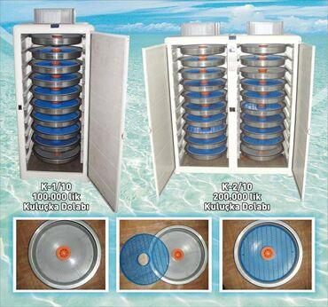 Животные - Мыкан: Продаю инкубатор для икры форели на 200 тыс икринок производство