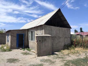 строительства в Кыргызстан: Продам 4 соток Строительство от посредника